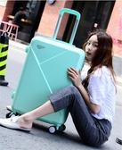 韓版行李箱女萬向輪ins網紅小清新旅行拉桿箱24寸密碼皮箱 萬客城