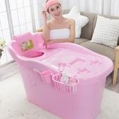 泡澡桶成人家用塑料浴盆特大號加厚浴桶雙人斜靠式洗澡桶折疊 快速出货Q