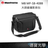 Manfrotto MB MP-SB-40BB-大師級攝影背包  正成總代理公司貨 相機包 首選攝影包
