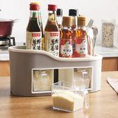 調料盒套裝廚房用品用具調味盒調料罐佐料盒鹽罐廚房收納盒家用-小精靈生活館
