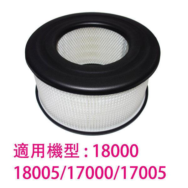 加碼送加強型活性碳濾網4片 適用Honeywell空氣清淨機18000/18005/17000/17005 HEPA濾心 規格同20500