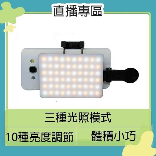 ROWA SL-60AI 手機/單眼口袋型 補光燈 LED燈(SL60AI,公司貨)網美 自拍 直播 遠距教學 視訊