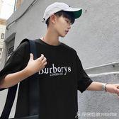 原宿風短袖男t恤ulzzang日系韓版寬鬆學生潮流情侶半袖純棉上衣服 時尚潮流