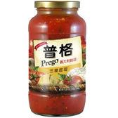 普格Prego麵醬-三種起司680g【愛買】