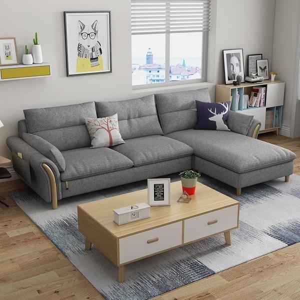 布藝沙發可拆洗小戶型客廳組合現代簡約整裝家具轉角北歐乳膠沙發NMS 喵小姐