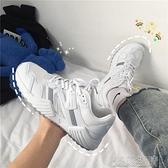 老爹鞋女老爹鞋女新款街拍韓版小白鞋學生chic港風運動鞋跑步百搭 快速出貨