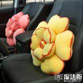 玫瑰花抱枕靠枕創意靠墊毛絨花朵沙發靠背汽車腰靠 魔法街