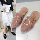 毛拖鞋尖頭毛毛拖鞋女外穿時尚潮穆勒鞋秋冬季新款加絨包頭半拖 快速出貨