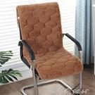 躺椅墊冬季椅子加厚連身坐墊靠墊背一體毛絨餐椅電腦辦公椅連身躺椅座墊YXS 快速出貨