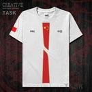 TASK中國china國家隊純棉短袖T恤男女體恤潮休閑運動足球衣服夏40 奇思妙想