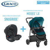 GRACO 多功能型雙向嬰幼兒手推車(MODES LX勁旅系列)+提籃嬰幼兒汽車安全座椅(SNUGRIDE系列)