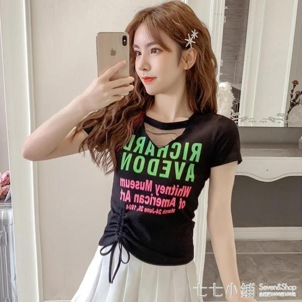 短袖t恤女ins潮2021年新款夏季韓版修身字母印花小心機設計感上衣