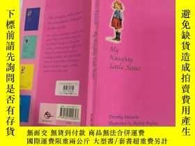 二手書博民逛書店My罕見Naughty Little Sister : 我的淘氣小妹Y200392