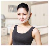 睡眠神器日本繃帶小V臉工具提升緊致面罩  居家物語