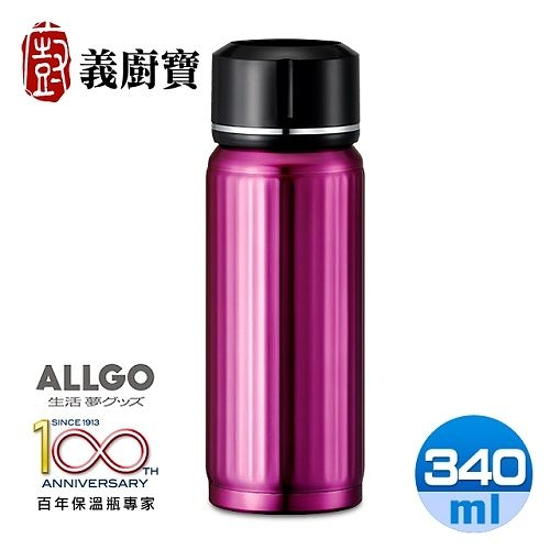 A0225《義廚寶》Allgo歐力多幻彩系列不鏽鋼保溫隨身瓶340ml-桃紅