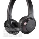 【曜德★送收納袋】鐵三角 ATH-WS330BT 無線藍牙耳罩式耳機 持續20H  3色 可選