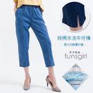 【新上市】MIT!抗靜電親水降溫純棉水洗牛仔褲-2色(M-XL) 960528