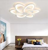 客廳燈吸頂燈led圓形簡約現代家用創意個性鐵藝北歐臥室燈具  mks  全館滿千折百