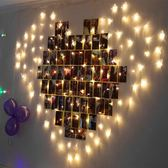 LED愛心彩燈閃燈串燈星星燈少女心房間布置創意生日浪漫臥室裝飾 至簡元素