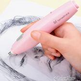 電動高光素描橡皮擦可充電全自動兒童小學生可愛文具美術繪畫專用 color shop