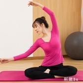 瑜伽服套裝 舞蹈練功服新款瑜伽服套裝民族古典現代舞健身形體服 LJ2298『科炫3C』