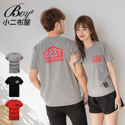 潮T 短袖圓領BEST潮流T恤【NW628023】