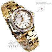 SHEEN SHE-4512G-7A 白陶瓷錶框 日期顯示 不鏽鋼 29mm 女錶 SHE-4512G-7AUER CASIO卡西歐 晶鑽時刻