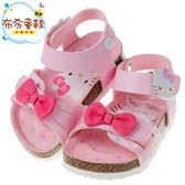 《布布童鞋》HelloKitty典雅蝴蝶結粉色兒童歐風氣墊涼鞋(13~19公分) [ C8J133G ]