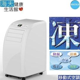 海夫健康生活館】BESTECH 移動式 冷氣 空調(BTP-10CYE1)
