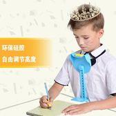 坐姿矯正器小學生兒童姿勢糾正儀姿勢寫字視力保護器 童趣潮品