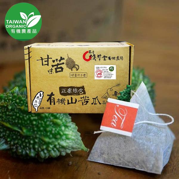 淺草堂有機山苦瓜茶(標準盒)