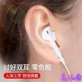 耳機huawei耳機華為p20p30榮耀9x/8x/7x青春版type-c通用-『美人季』