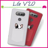 LG V20 H990d 時尚彩繪手機殼 卡通磨砂保護套 PC硬殼手機套 清新可愛塗鴉背蓋 超薄保護殼