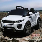 兒童電動車 四輪遙控汽車可坐男女小孩搖擺童車寶寶玩具車可坐人T 3色