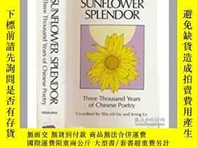 二手書博民逛書店Sunflower罕見Splendor: Three Thous