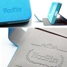 KooPin InFocus M210 璀璨星光系列 立架式側掀皮套