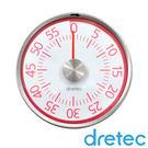 【日本DRETEC】錶型磁鐵計時器-紅色...
