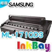 SAMSUNG ML-1710D3/1710D3/ML-1710 相容碳粉匣 【適用】ML-1510D3/1510/1520/1740/1750/171P