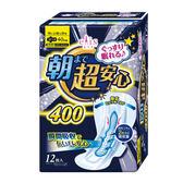 大王elis超安心舒眠夜用衛生棉 蝶翼40cm(12片/單包)【杏一】