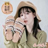 amaiMIT台灣製造。小波西撞色編織涼拖鞋 白