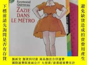 二手書博民逛書店Zazie罕見dans le metroY390856 Raymond Queneau Edition Gal