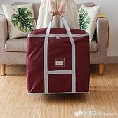 收納袋 收納袋子整理袋衣物棉被裝被子子收納袋行李袋大號家用搬家打包袋 檸檬衣舍