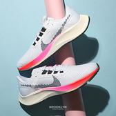 NIKE 慢跑鞋 ZOOM PEGASUS 38 小飛馬 白桃紅 訓練 男 (布魯克林) DJ5397-100