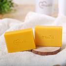 天然手工皂 陽光乳油木乳皂-muZii...
