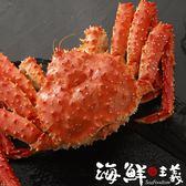 【海鮮主義】智利.熟帝王蟹約1.6KG 超重量級 帝王首選