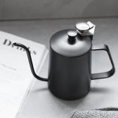 咖啡壺304不銹鋼帶蓋咖啡壺特氟龍細口壺長嘴掛耳手沖器具600ml 俏女孩