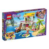 樂高積木Lego 41428 海灘小屋