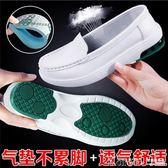 護士鞋 白色氣墊護士鞋韓版平底鏤空透氣防臭坡跟軟底防滑【韓國時尚週】