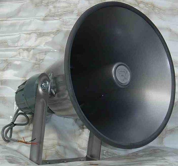 廣播系統.60-ML16吋 60W 100v室外防水號角喇叭選舉造勢必備 台製