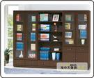 {{ 海中天休閒傢俱廣場 }} 降價優惠 書櫃系列 胡桃8尺書櫃(限量1組.可拆賣)